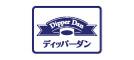 ロゴ:dipperdan