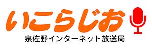 ロゴ:icoradio