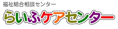 ロゴ:life