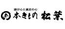ロゴ:matsuba