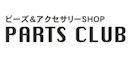 ロゴ:partsclub