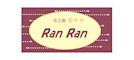 ロゴ:ranran