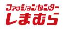 ロゴ:shima