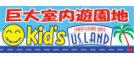 ロゴ:usland