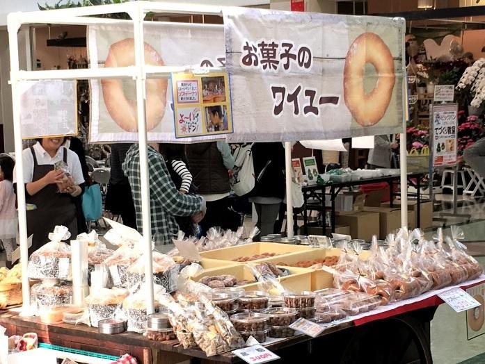 画像:お菓子のワイユー ドーナツ出張販売01
