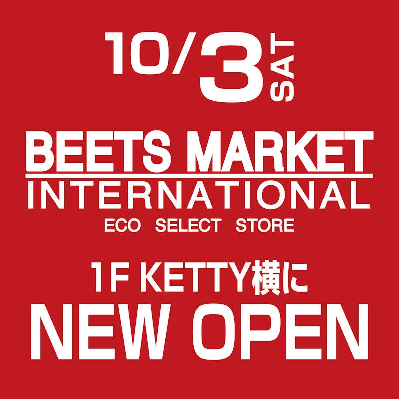 画像:BEETS MARKET 10月3日 NEW OPEN!!01